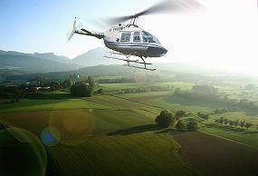 #Helicopter #Sommer #Rundflug